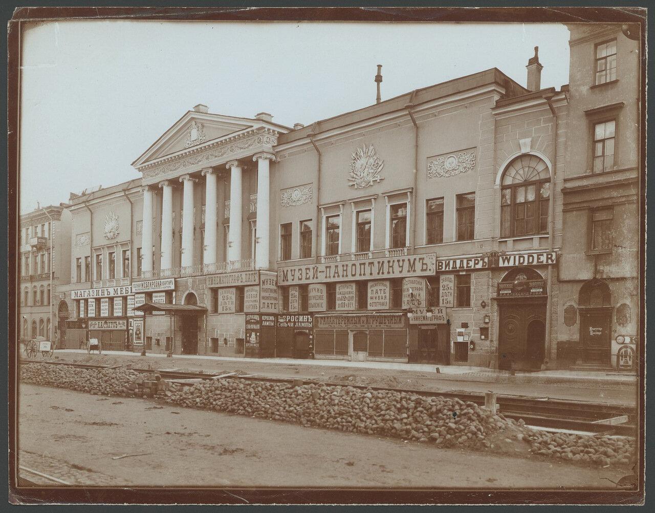 Дом кн. Юсупова.
