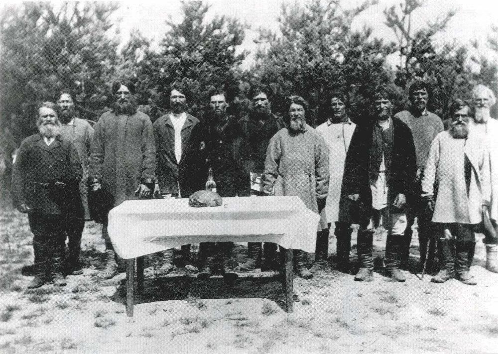 Приношение хлеба-соли.  Могилевская губ., Гомельский уезд, д. Шарпиловка. 1903