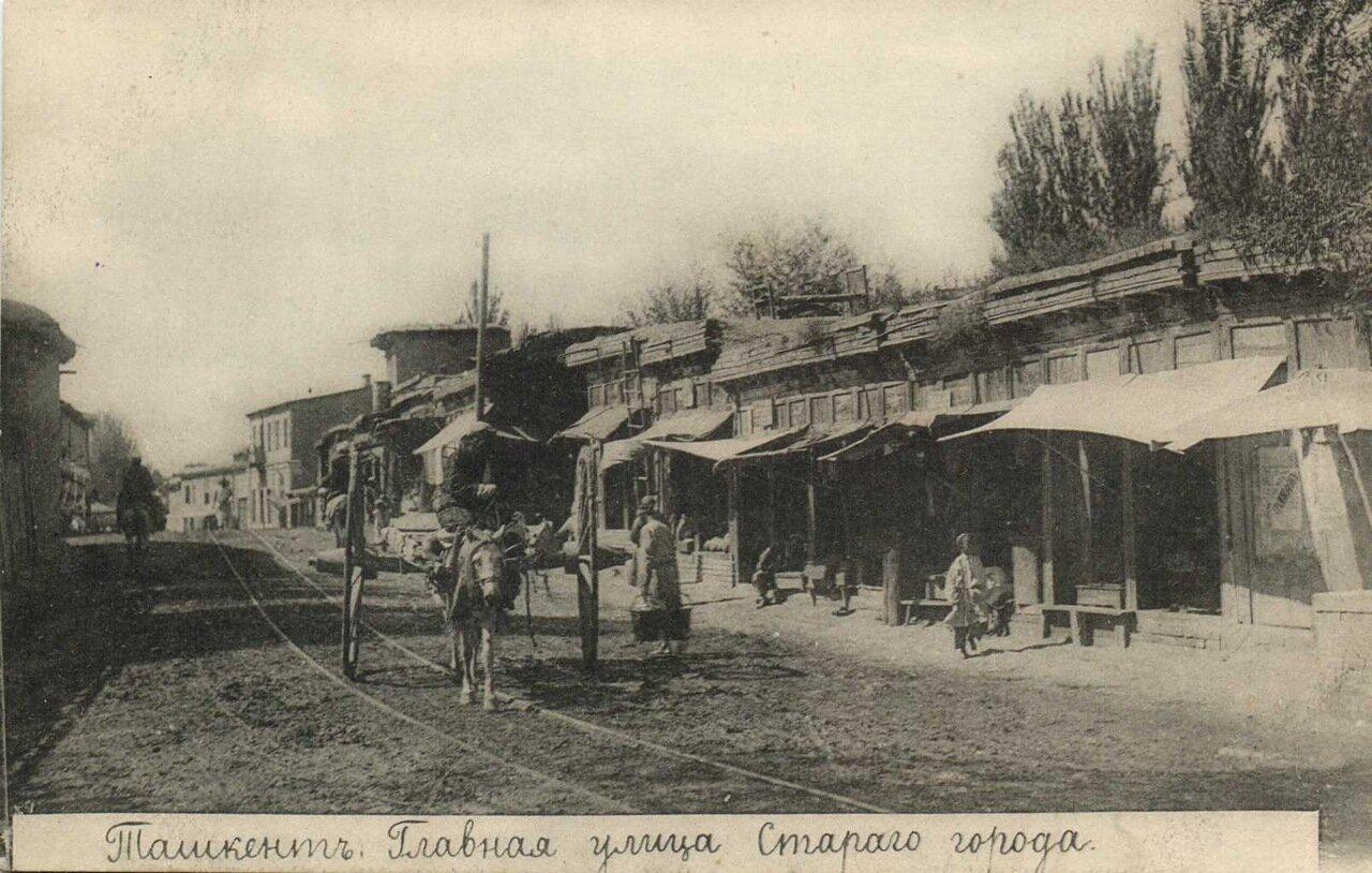 Главная улица Старого города