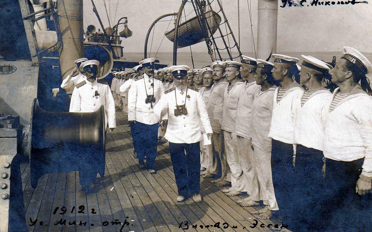 1912. Эссен посещает Учебный Минный отряд