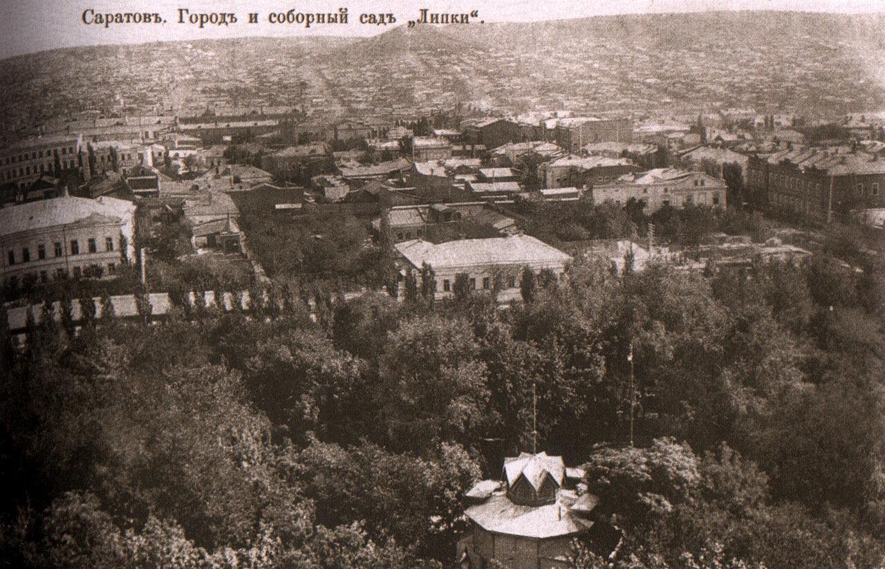 Город и соборный сад Липки