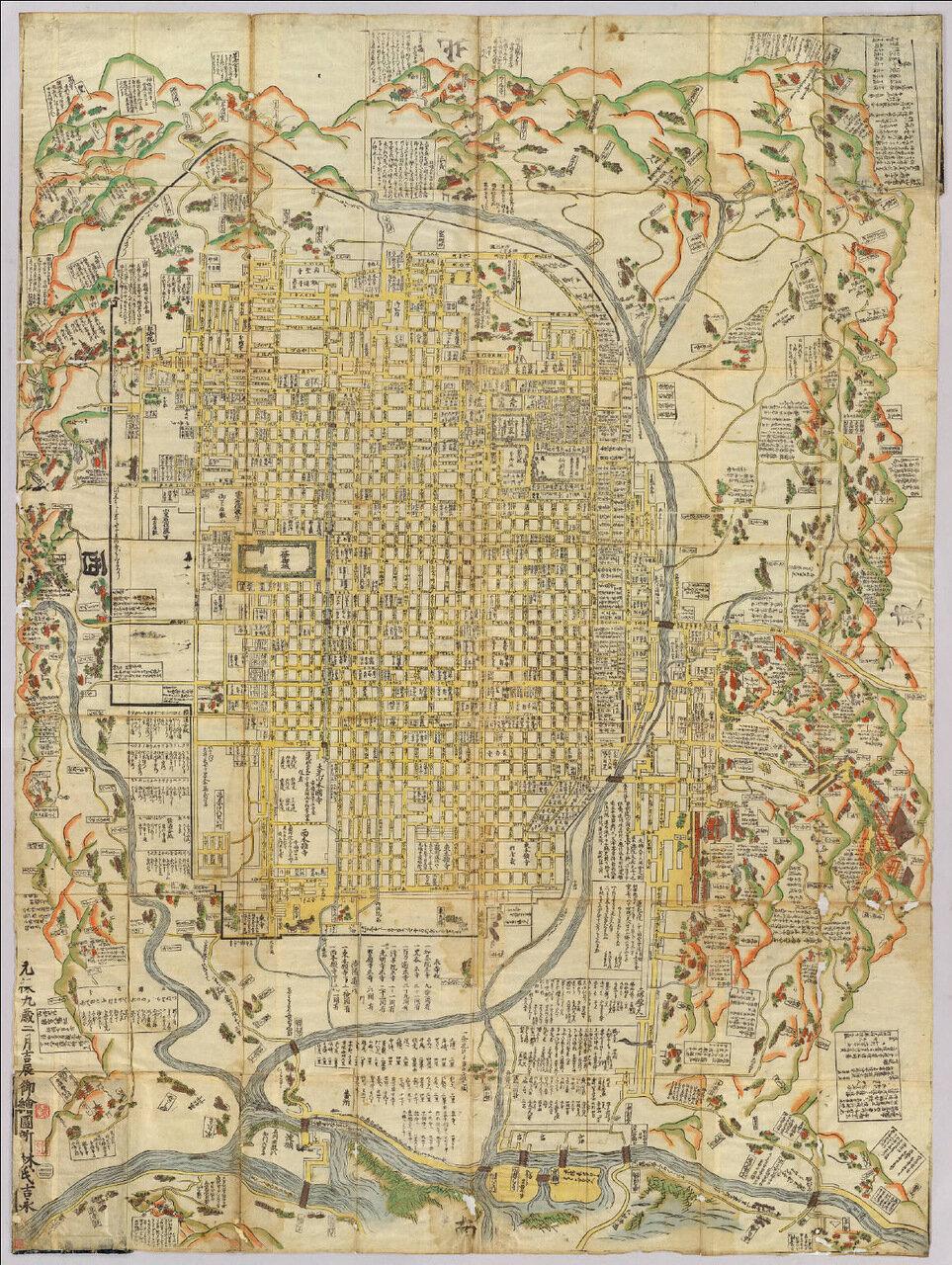 Японская карта 1697