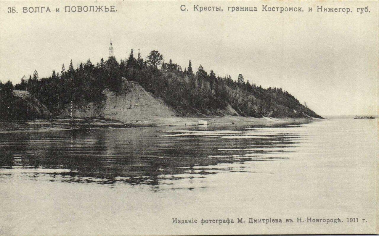 Село Кресты, граница Костромской и Нежигородской губерний