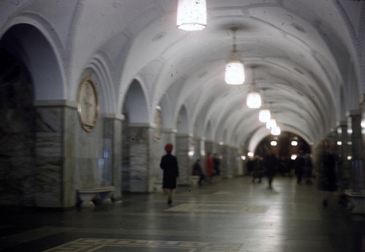 Gorky Park Metro