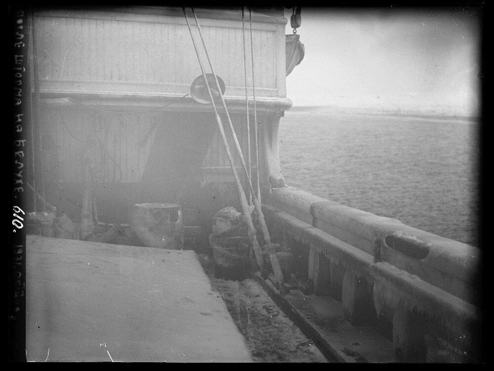 1931. После шторма на Белухе