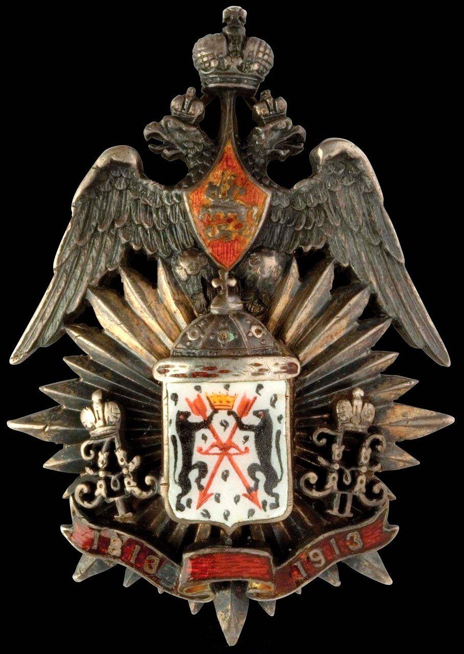 Знак об окончании 1-го Сибирского Императора Александра I кадетского корпуса в Омске