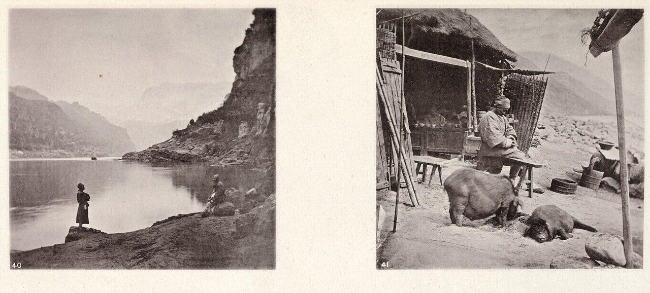 Китайские шахты