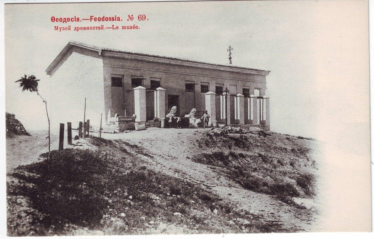 Гора Митридат и музей древностей