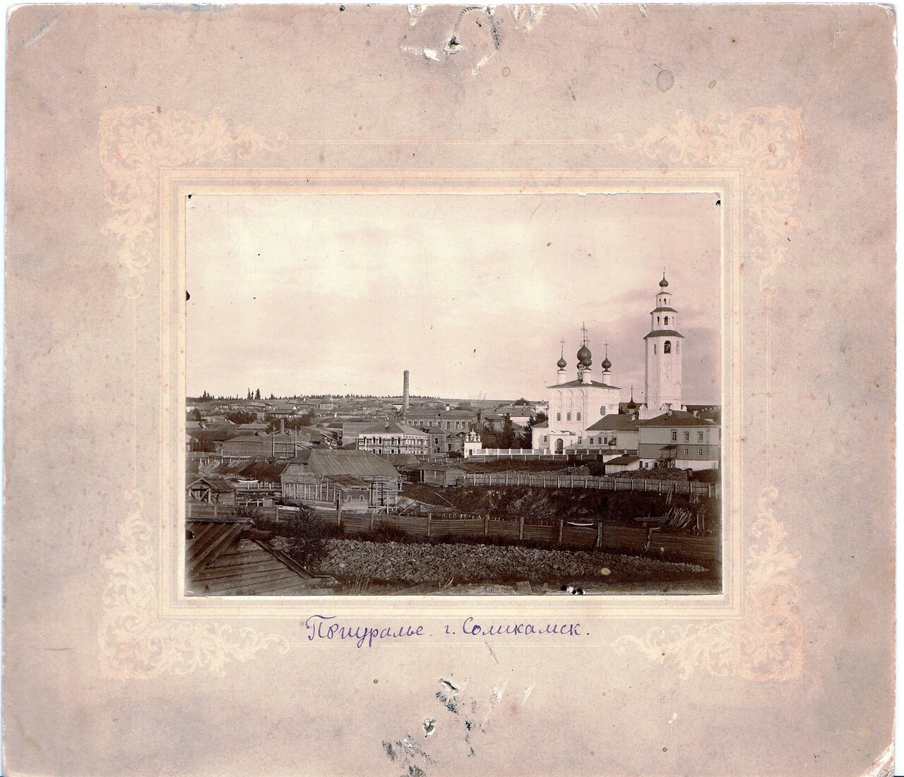 Вид Соликамска с северо-запада