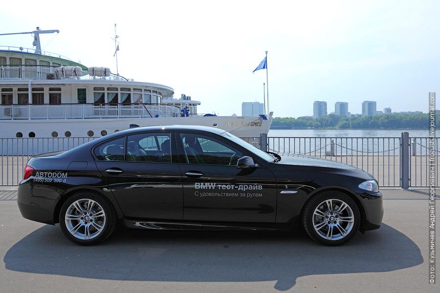BMW 520i в СРВ