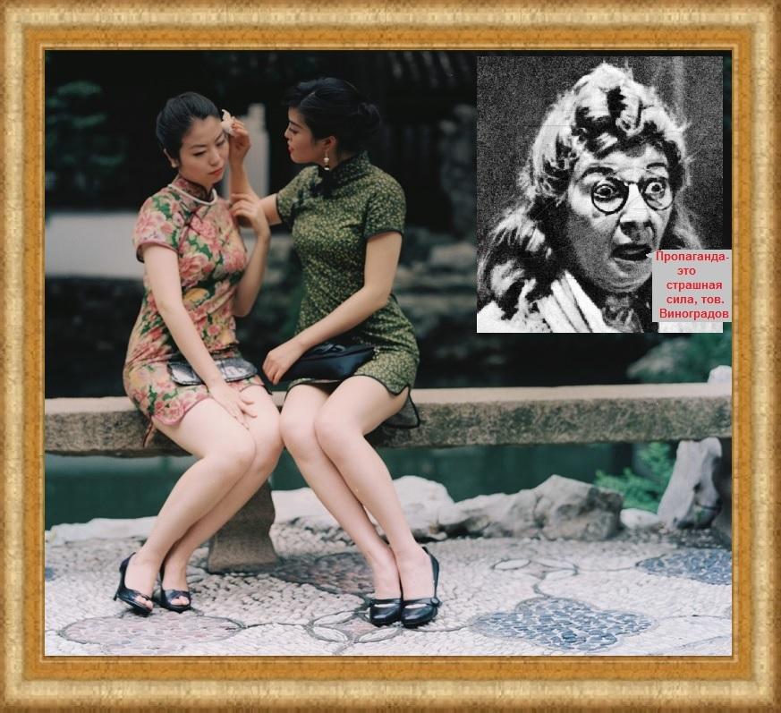 Лесбос, китайские геи, монтаж.jpg