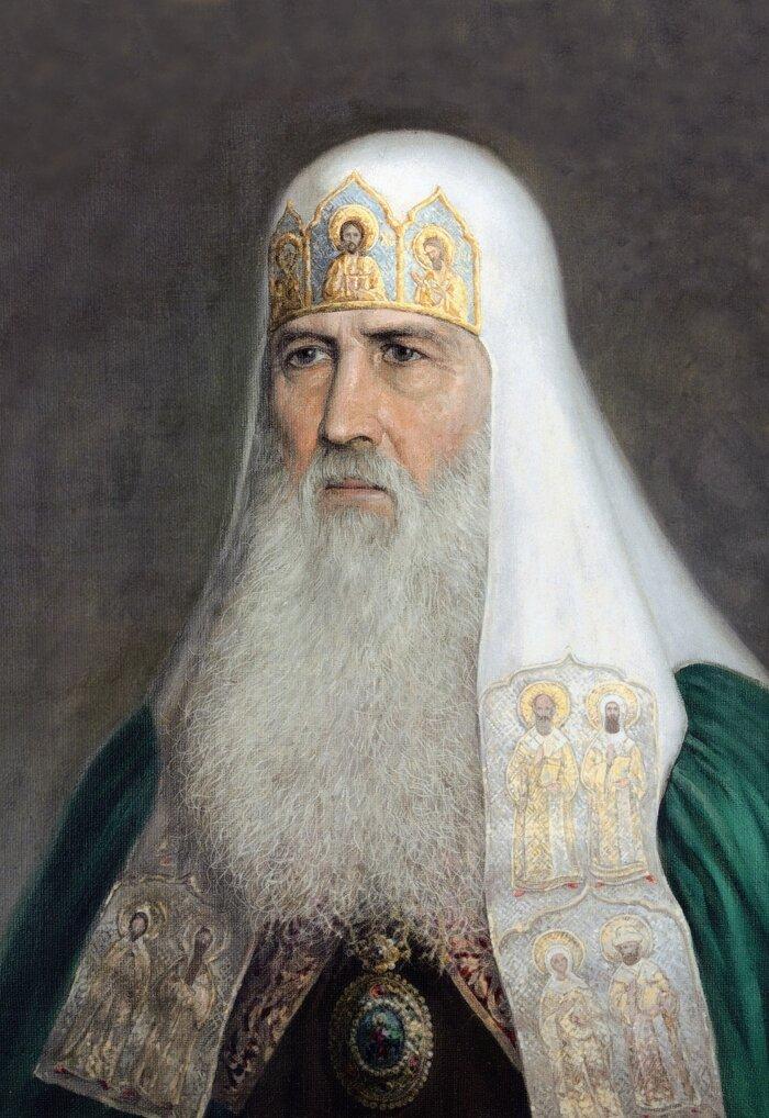 Иоасаф I (1634 - 1640)