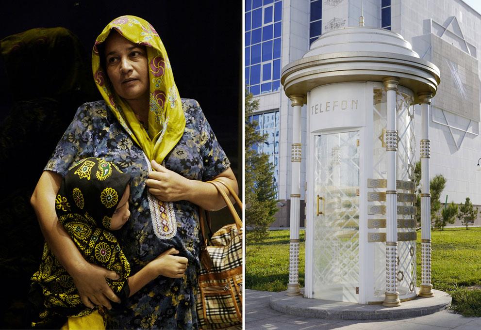 Туркмениские эротические фото