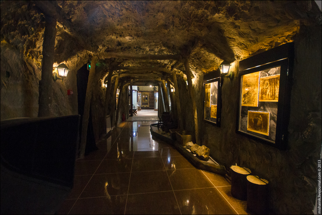 Берёзовский Музей Золота