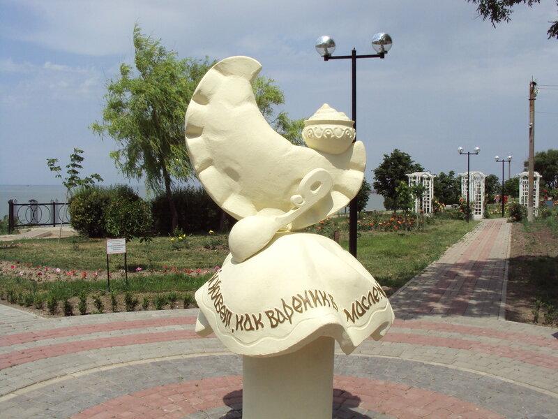пам'ятник варенику в Єйську