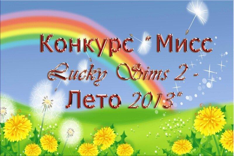 http://img-fotki.yandex.ru/get/9259/161479231.7/0_126e3d_685d800b_XL.jpg