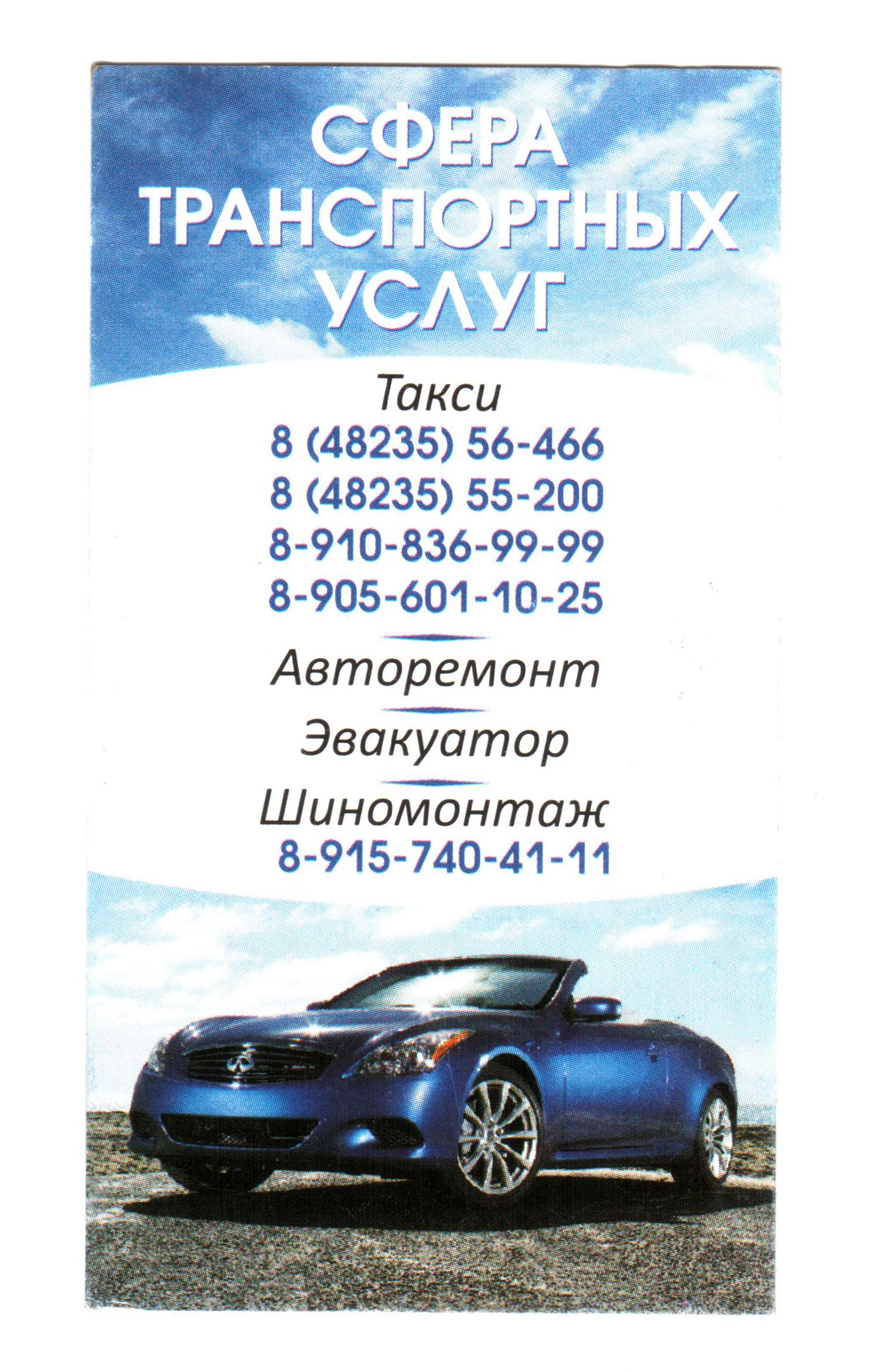 http://img-fotki.yandex.ru/get/9259/17259814.f/0_7e088_7a41b12c_orig