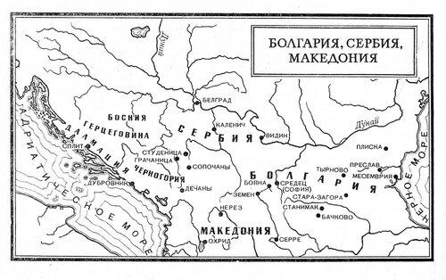 Карта средневековых Болгарии, Сербии и Македонии