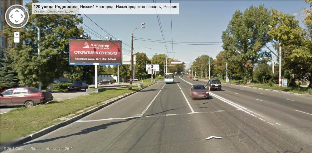 улица Родионова без припаркованных авто