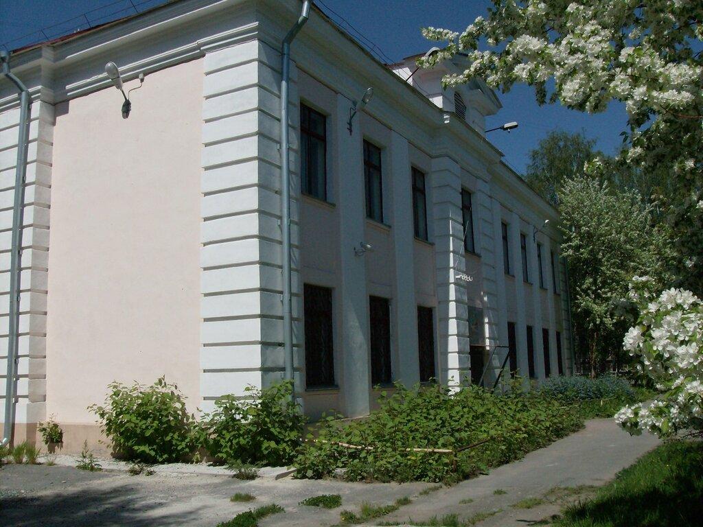 Школа №41