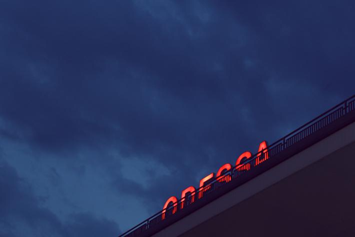 одесса-порт