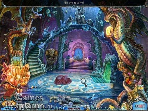 Лига света: Темные знамения. Коллекционное издание