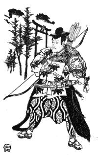 Старый SEO-самурай