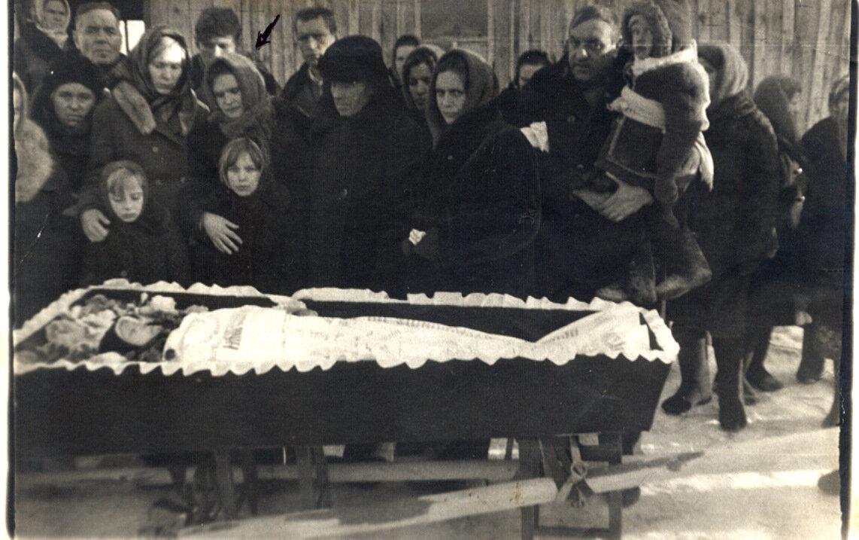 Похороны Головиновой Акулины Макаровны.Cело Кудрино