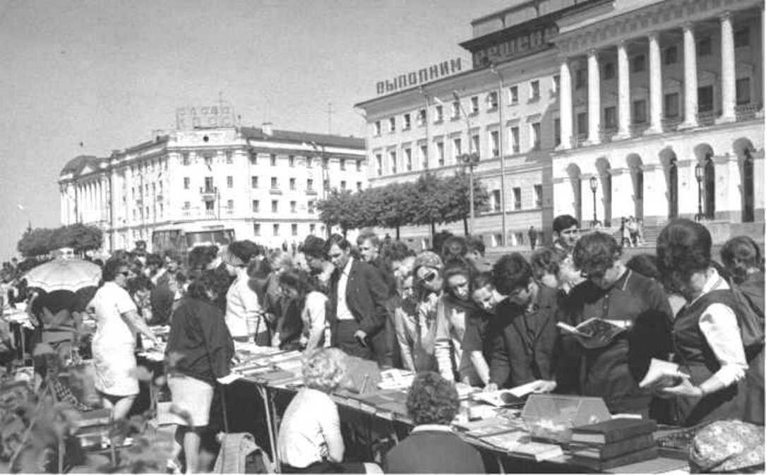 1970. Советская площадь