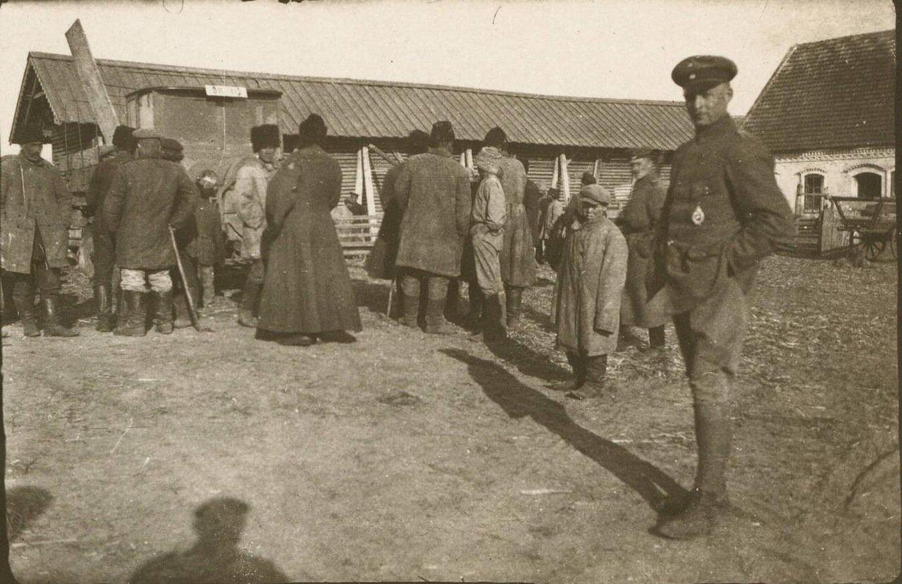 Карательная экспедиция на хутор.