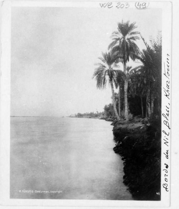 Берега Голубого Нила в Хартуме