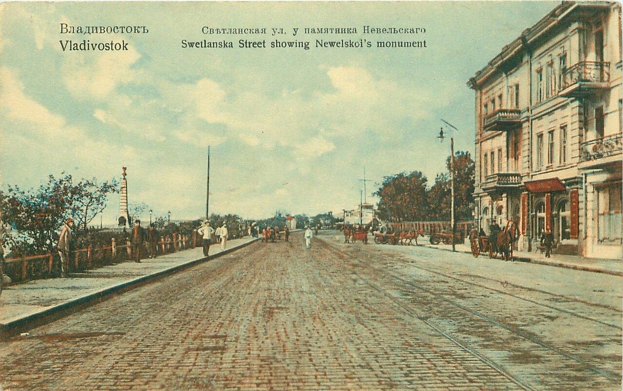 Светланская улица у памятника Невельского