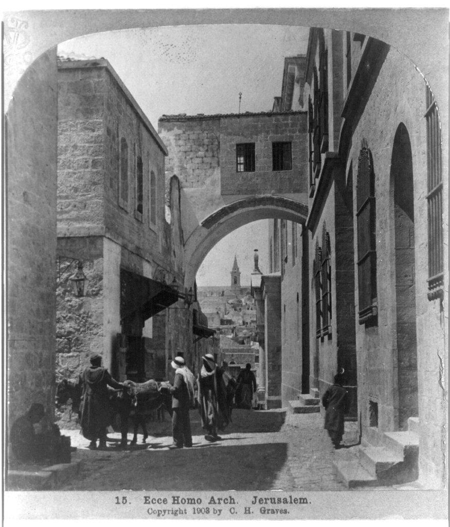 15. Иерусалим. Арка Ecce Homo (Се Человек)