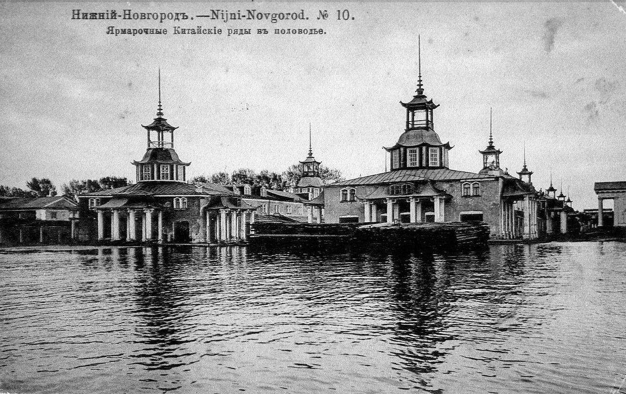 1913 год. Ярмарочные Китайские ряды