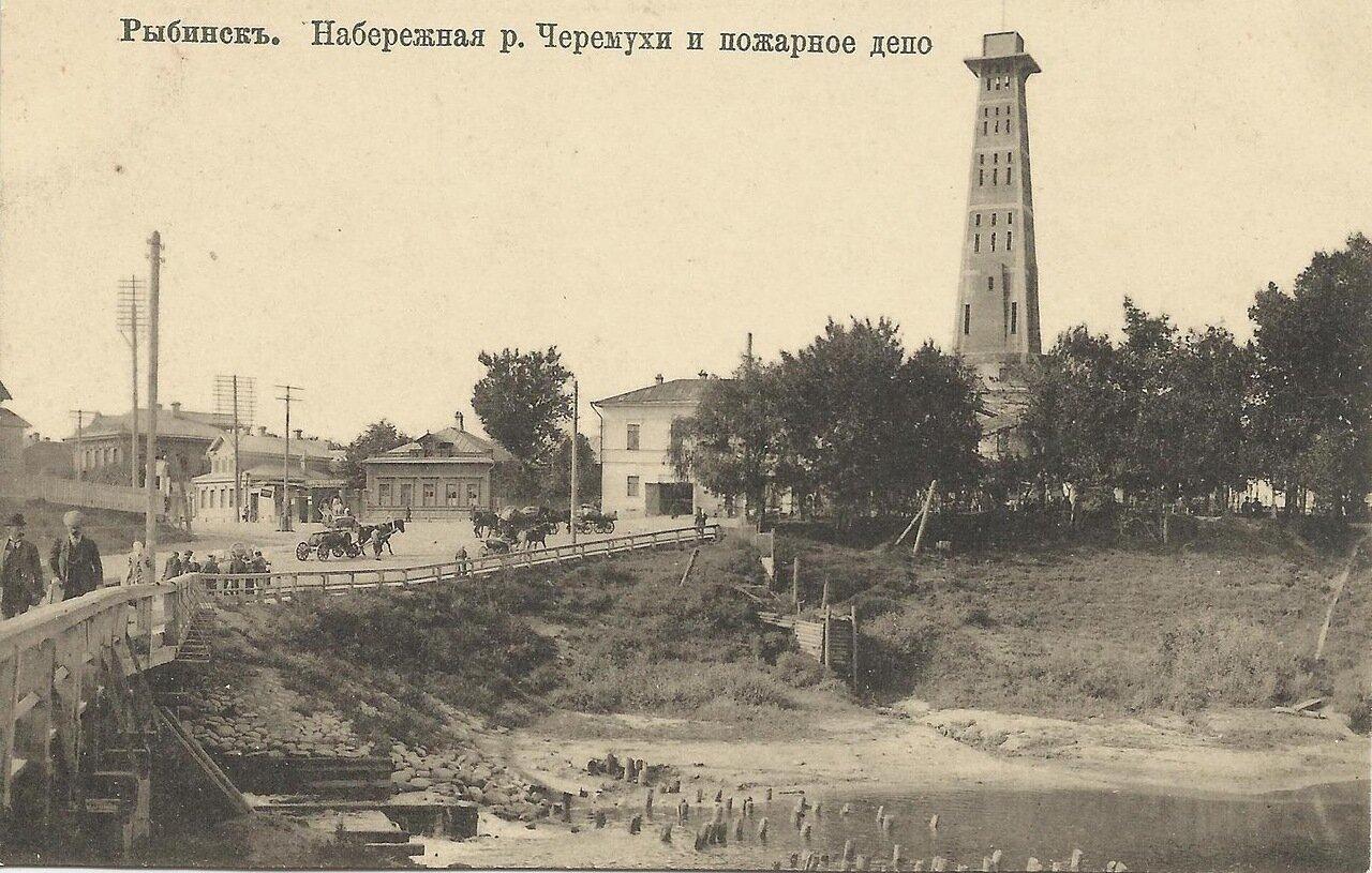 Набережная реки Черемухи и пожарное депо