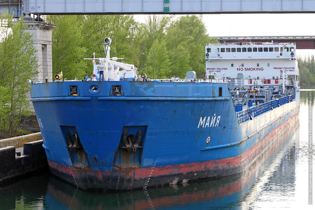 Волгодонск. Между шлюзами №14 и №15. Нефтеналивной танкер «Майя» (2007 года постройки)