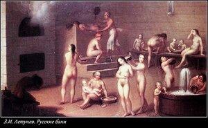 Ютуб женщины моются в деревенской бане