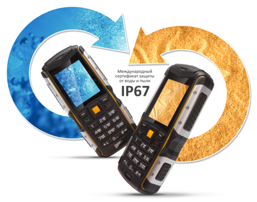 Texet TM-511R (защита IP67)