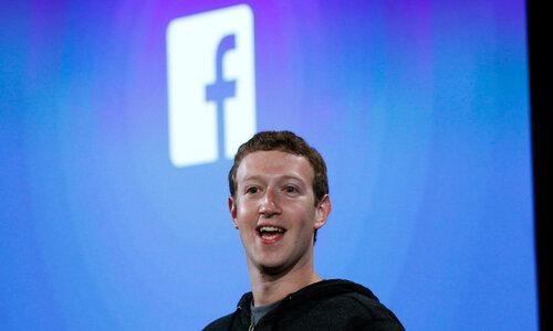 Ради своей дочери Цукерберг пожертвует акциями Фэйсбука