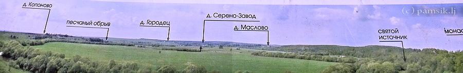 DSC031665.jpg
