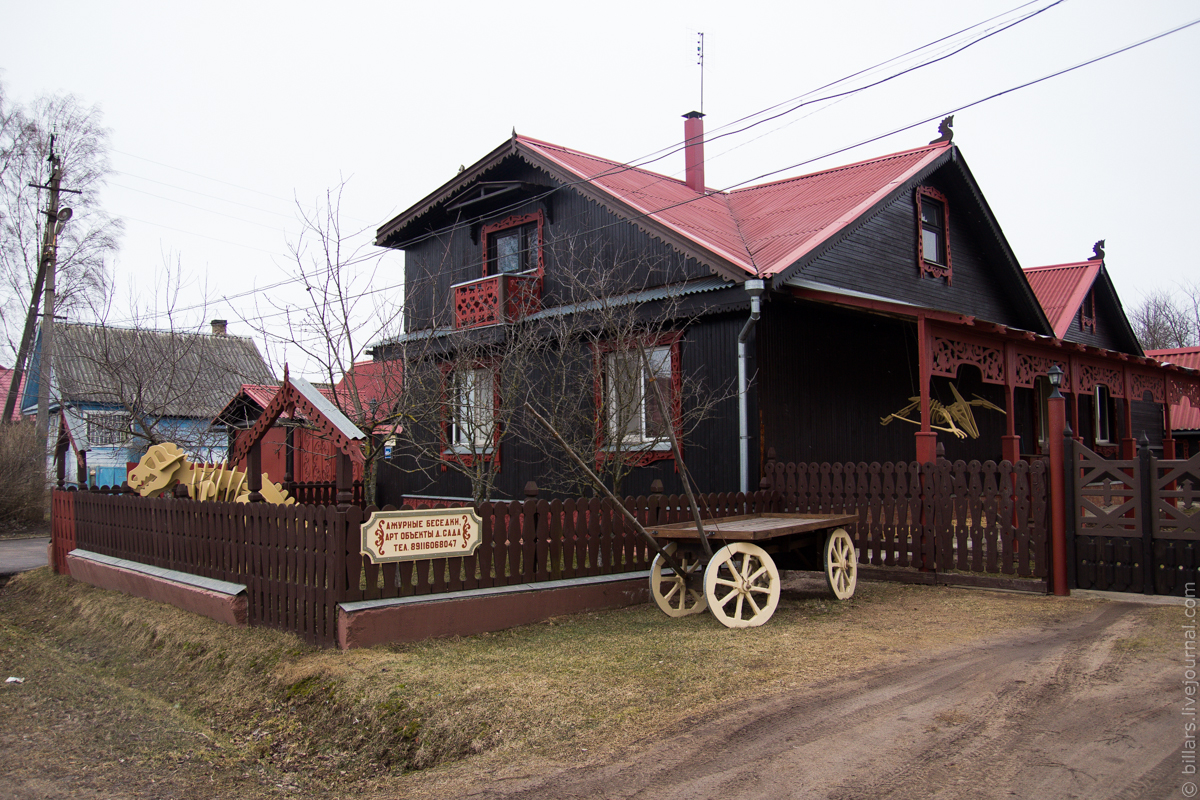 Дом с динозаврами, alexbelykh.ru