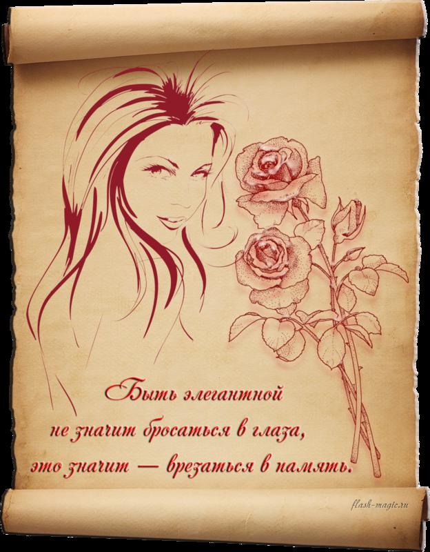http://img-fotki.yandex.ru/get/9260/137293384.7c/0_ae75a_2cbc6401_XL.png