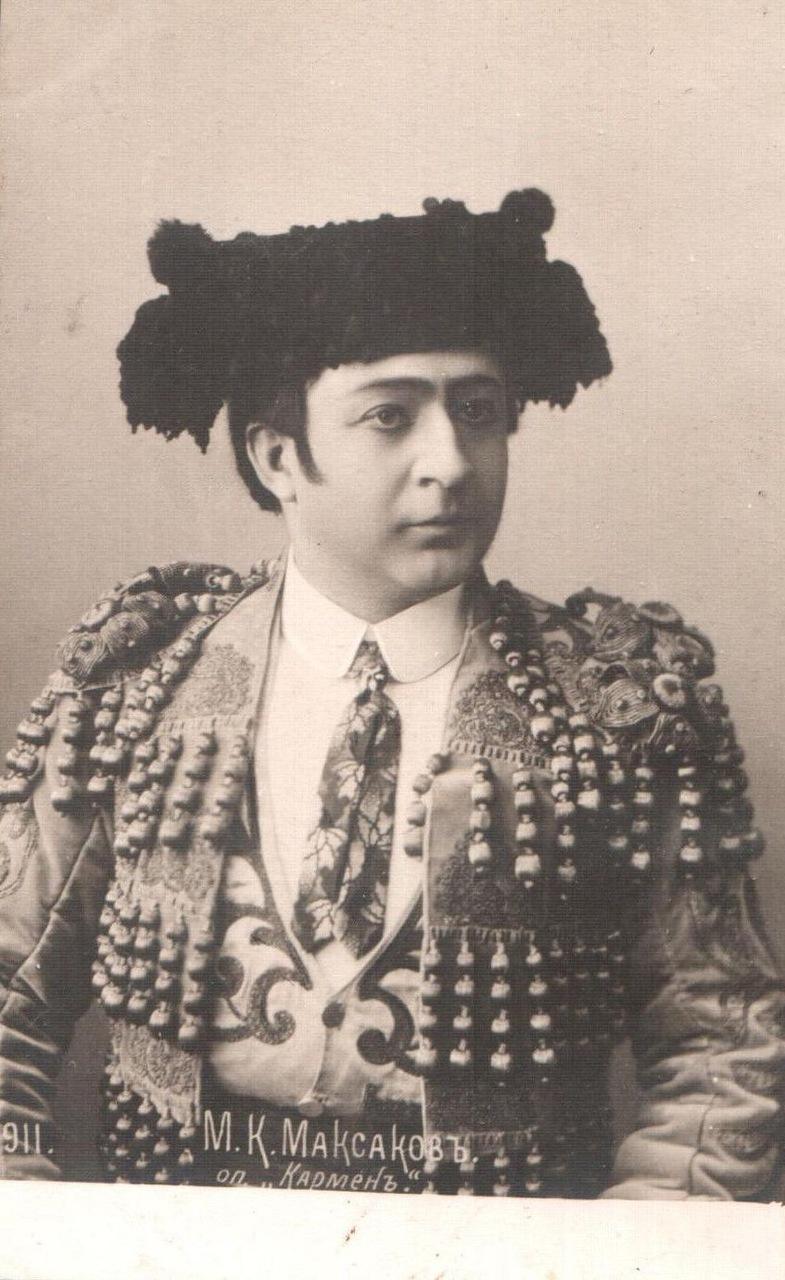 Фамилии русских певиц и певцов 10 фотография