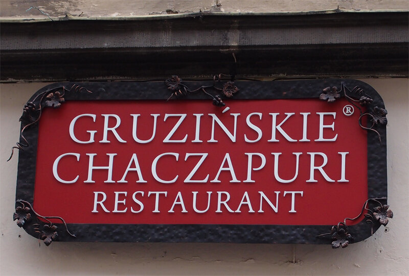 Рестораны в Кракове.