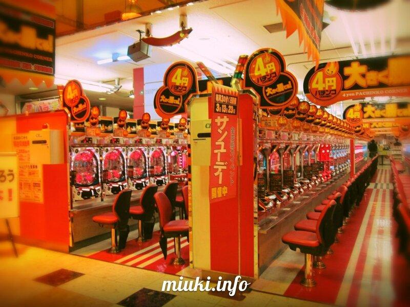 История японских интеллектуальных и азартных игр от настольных сёги и го до игровых автоматов патинко