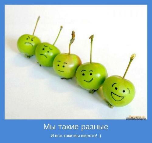 http://img-fotki.yandex.ru/get/9260/194408087.3/0_9c5d7_288af7_L.jpg