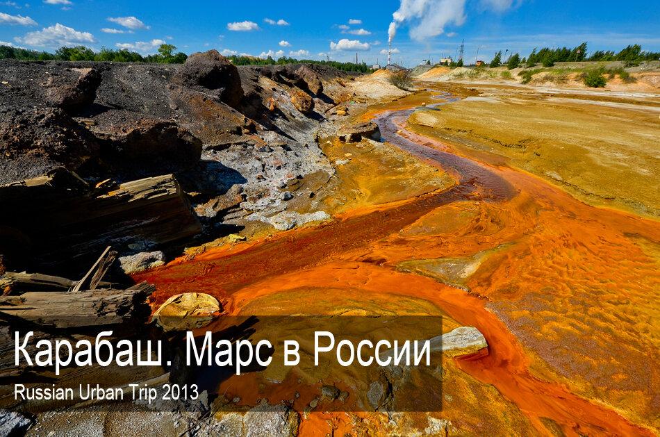 Спуск в заброшенную шахту - baseguru - LiveJournal