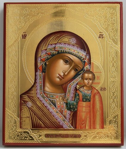 СЛОВО В ДЕНЬ ПРАЗДНОВАНИЯ КАЗАНСКОЙ ИКОНЫ БОЖЬЕЙ МАТЕРИ