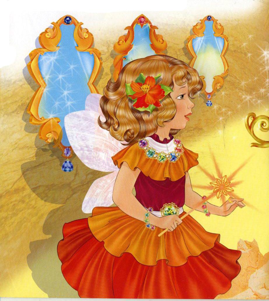 ирина богушевская детские песни