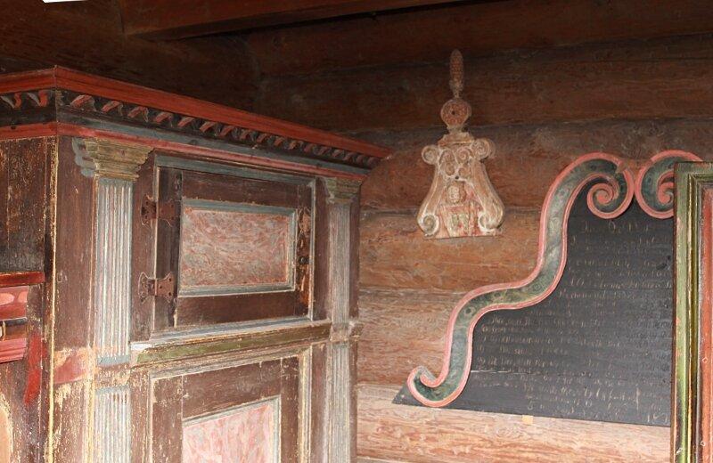 Жилой дом из Хеддала, Осло, Норвежский этнографический музей